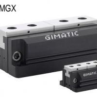 Chwytak równoległy Gimatic - Seria MGX